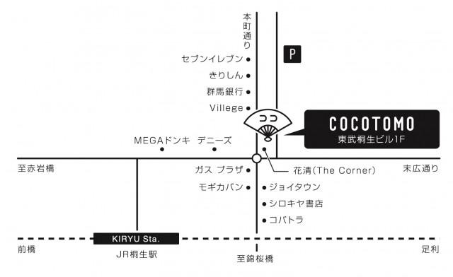 map_2_1c-2
