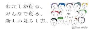 01ままのwa_02