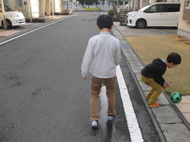 コラム4子どもと遊ぶ時は子どもが作ったルールに従います (2)