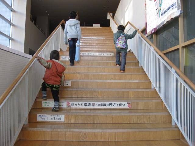 コラム9桐生市子育て支援センター①