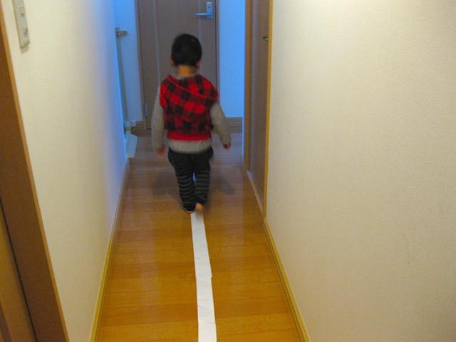 線の上を歩くこと (3)