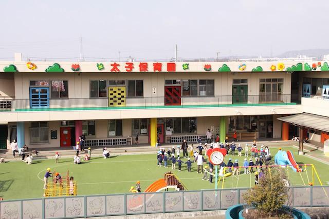 太子保育園-1